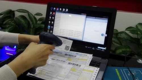 优尼泰克MS832-扫纸质码