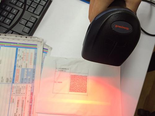 霍尼韦尔HS200Q-光线