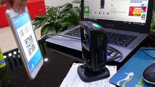 摩托罗拉DS9208-扫手机屏幕