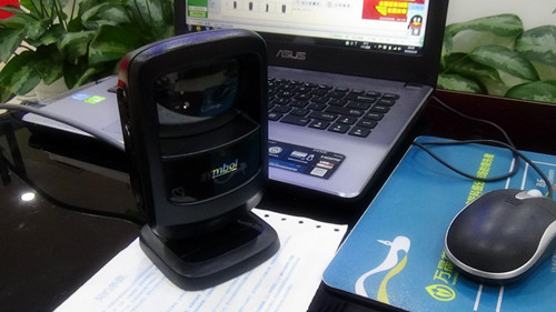 摩托罗拉DS9208