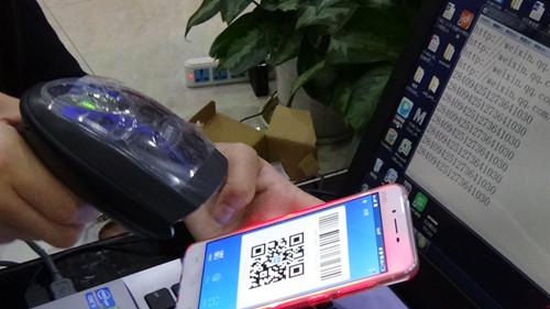 摩托罗拉DS6708-扫手机屏幕