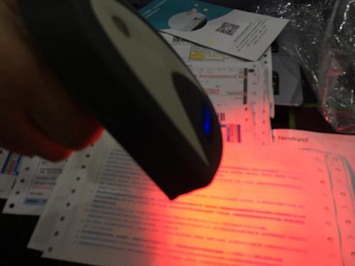新大陆HR200-扫描光线