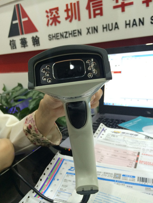 新大陆HR200-扫描头
