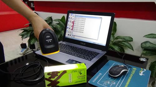 顶码T4800-扫商品码
