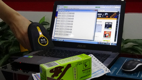 顶码T290-扫商品码