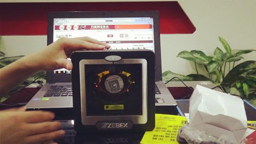 巨豪Z6082-实拍