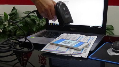 巨豪Z2030-扫屏幕码