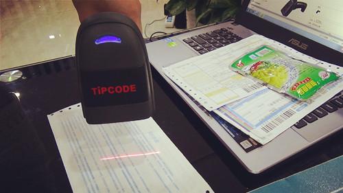 顶码T580-扫描光线
