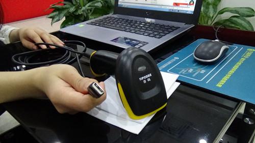 顶码T4800-数据接口