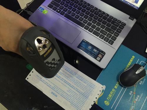 摩托罗拉DS3508-扫描