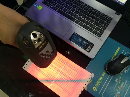 摩托罗拉DS3508-扫描光线