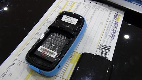 优尼泰克MS9200-电池
