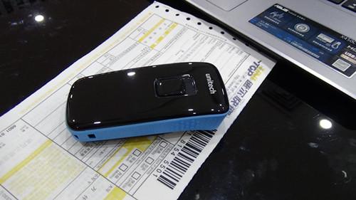 优尼泰克MS920
