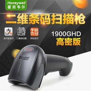 霍尼韦尔HONEYWELL 1900GHD二维码扫描枪