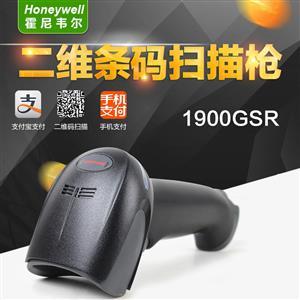 霍尼韦尔HONEYWELL 1900GSR影像式二维码扫描器