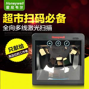 霍尼韦尔HONEYWELL MS7820一维扫描平台