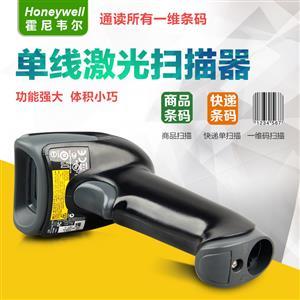 霍尼韦尔HONEYWELL 1250G(不带支架)一维手持扫描枪