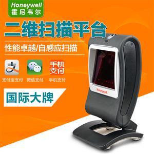 霍尼韦尔HONEYWELL MS7580二维码固定式影像扫描器