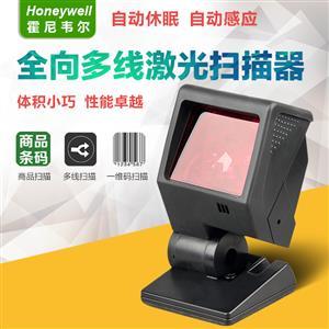 霍尼韦尔HONEYWELL MS3580一维扫描平台
