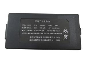 斑马SYMBOL SHT22电池