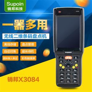 销邦Supoin X3084 二维+WiFiWince系统采集器