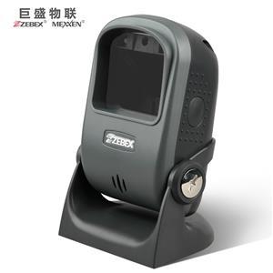 巨豪ZEBEX Z-8072二维扫描平台