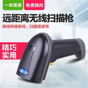 顶码Tipcode TP-480-HD一维手持扫描枪