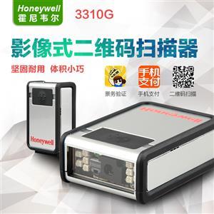 霍尼韦尔HONEYWELL 3310G固定式二维扫描模组