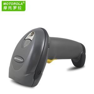 斑马Symbol LS4208一维手持扫描枪