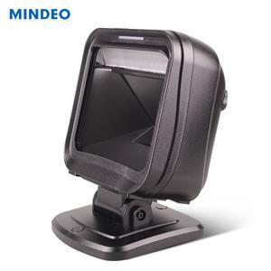 民德Mindeo MP8300二维扫描平台(标配不含底座)