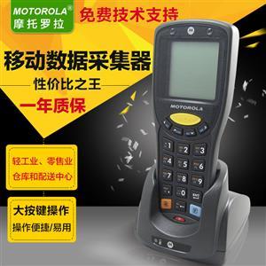 SYMBOL MC1000数据采集器