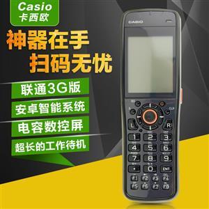 卡西欧CASIO DT970专用系统采集器