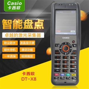 卡西欧 DT-X8一维Wince系统采集器
