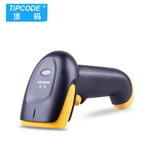 顶码Tipcode T4800二维手持扫描枪