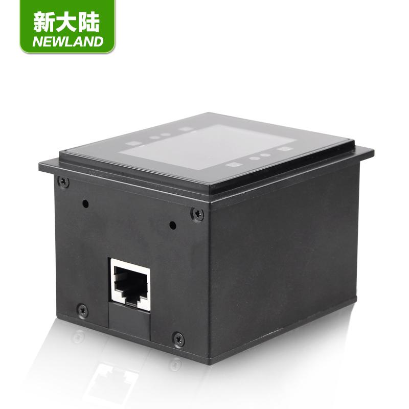 新大陆FM25二维扫描模块 自助扫码检票 内嵌式扫描模组