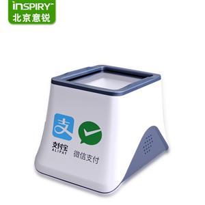 意锐inspiry RC661二维扫描平台