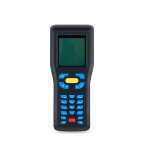 固宝STABLE ST-8200手持盘点机