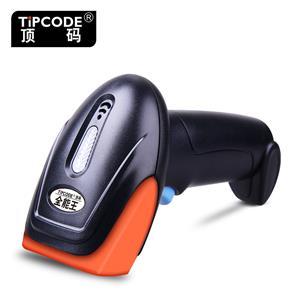 顶码Tipcode 全能王TP20Y有线二维影像扫描枪