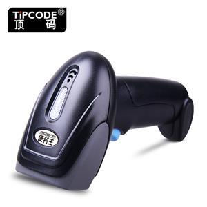 顶码Tipcode 便利王TP10Y有线一维影像扫描枪