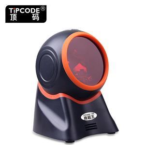 顶码TIPCODE 商超王TP7120一维扫描平台
