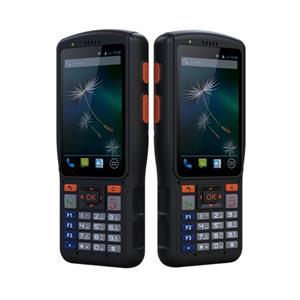 新大陆Newland N2S000安卓数据采集器