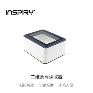 意锐Inspiry RE6110二维扫描平台