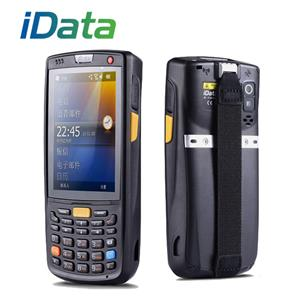 iData 90二维数据采集器
