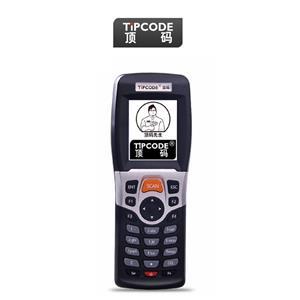 顶码Tipcode  盘点王-TP30数据采集器