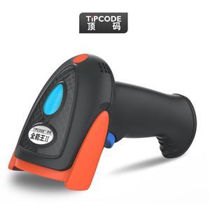 顶码TIPCODE 全能王2TP22Y有线二维影像扫描枪