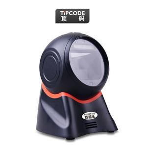顶码TIPCODE 商超王TP7120P二维扫描平台