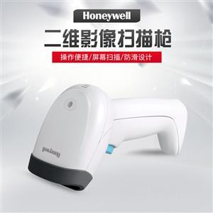 霍尼韦尔Honeywell HH450二维条码扫描器