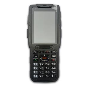 民德MS8288i工业安卓采集器