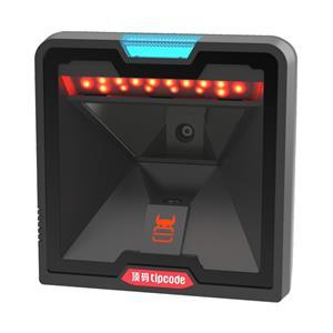 顶码X7808二维方形大平台
