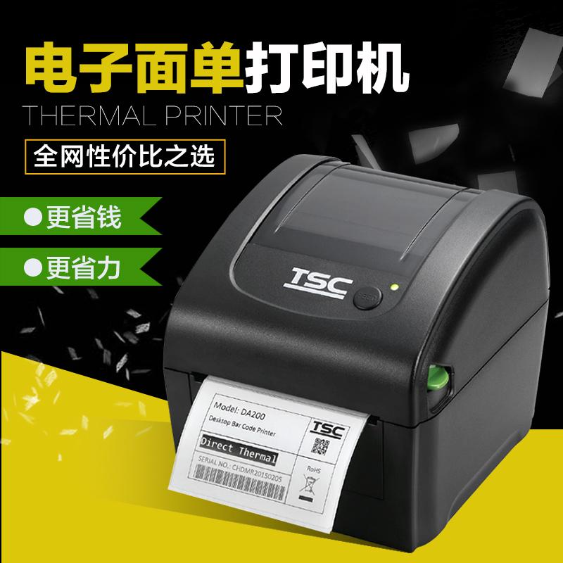 TSC DA200电子面单打印机